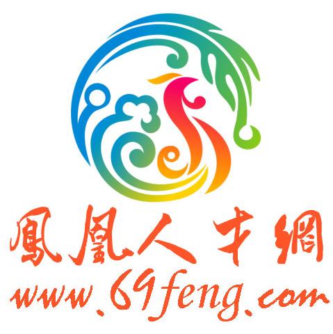 湖南凤城建筑工程有限责任公司