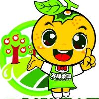 湘西玖鑫食品有限责任公司
