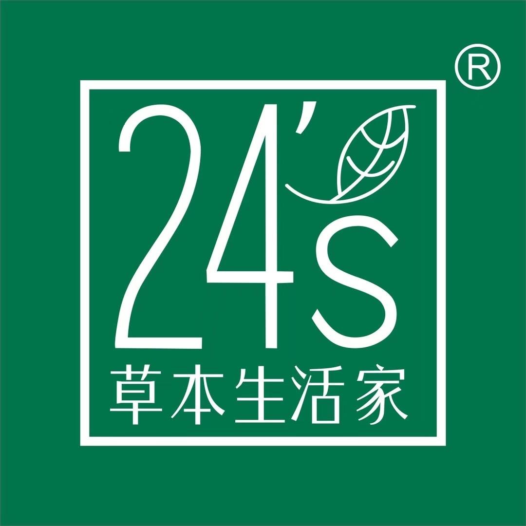 24TIMES草本生活家